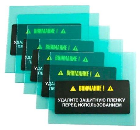 Защитное стекло Solaris 450003 95x50