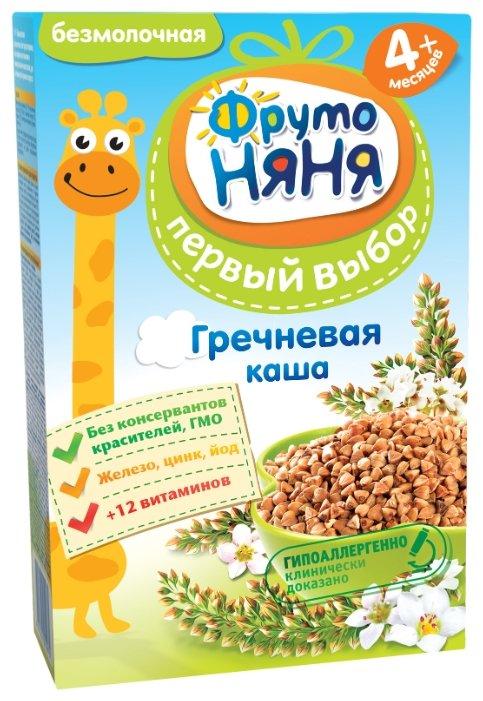 Каша ФрутоНяня безмолочная гречневая (с 4 месяцев) 200 г