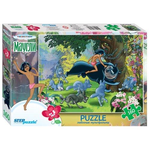 Пазл Step puzzle Союзмультфильм Маугли на охоте (72064), 160 дет. пазл step puzzle ну погоди рыбалка 160 элементов 72062