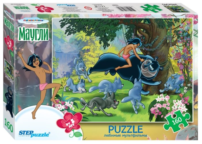 Пазл Step puzzle Союзмультфильм Маугли на охоте (72064), 160 дет.