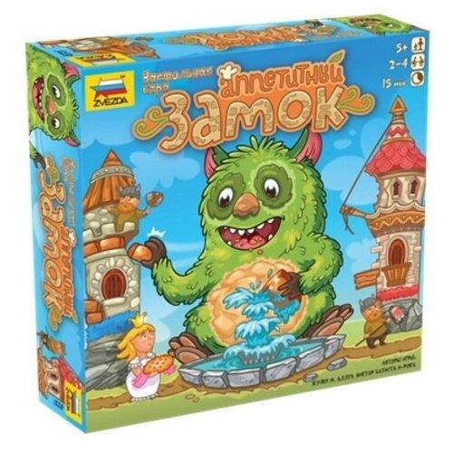 Фото - Настольная игра ZVEZDA Аппетитный замок настольная игра zvezda фиксики викторина всезнайки