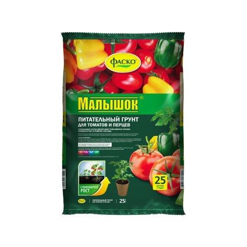 Фото - Грунт Фаско Малышок для томатов и перцев 25 л. грунт veltorf premium для томатов и перцев 10 л