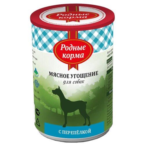 Влажный корм для собак Родные корма Мясное угощение, беззерновой, перепелка 340 г