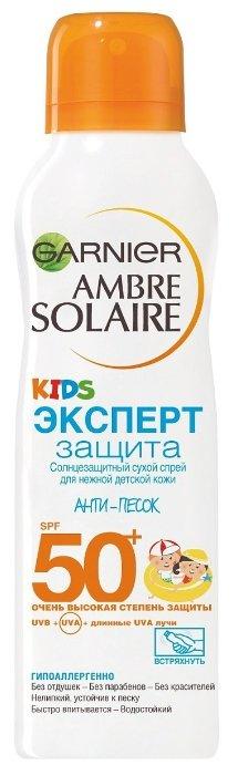 GARNIER Ambre Solaire детский солнцезащитный сухой спрей Анти-Песок Эксперт Защита SPF 50