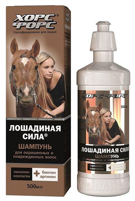 Лошадиная Сила шампунь для окрашенных и поврежденных волос с коллагеном, ланолином, биотином и аргинином