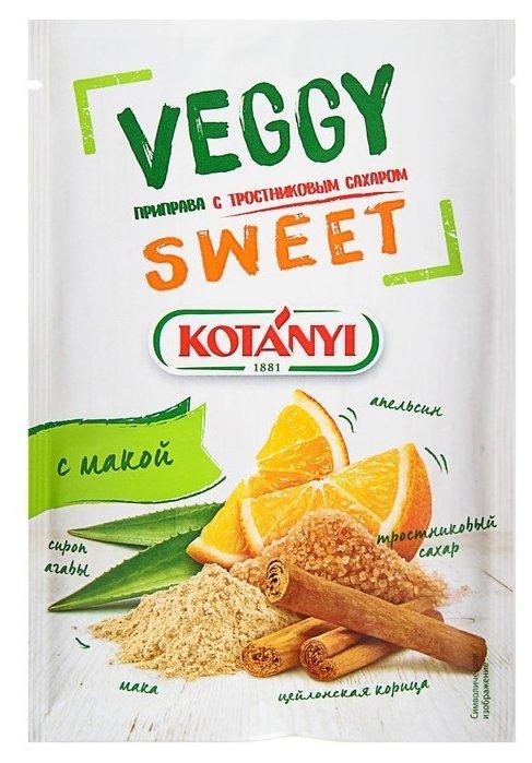 Kotanyi Sweet c тростниковым сахаром