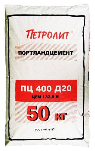 Цемент ПЕТРОЛИТ ЦЕМ II/А-Ш 32.5 М400