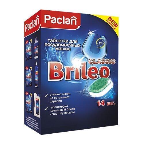 Paclan Classic таблетки для посудомоечной машины, 14 шт.