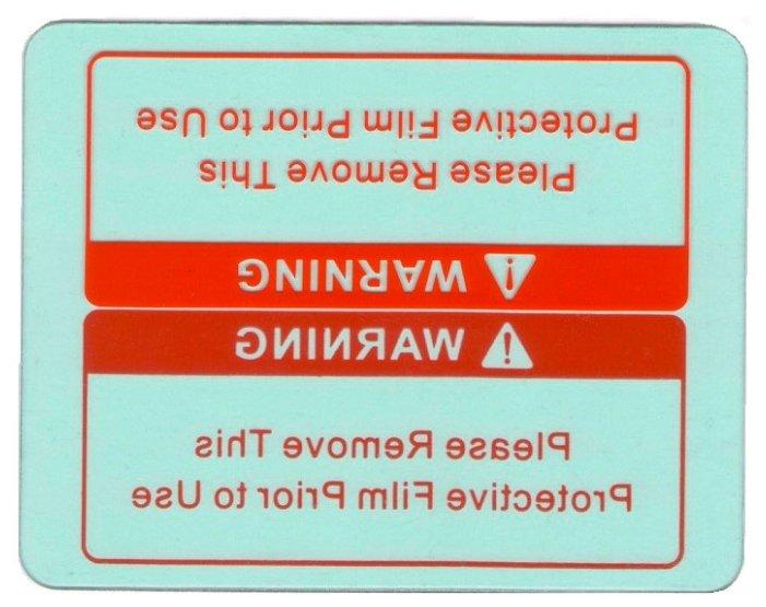 Защитное стекло Fubag 991912 105×46