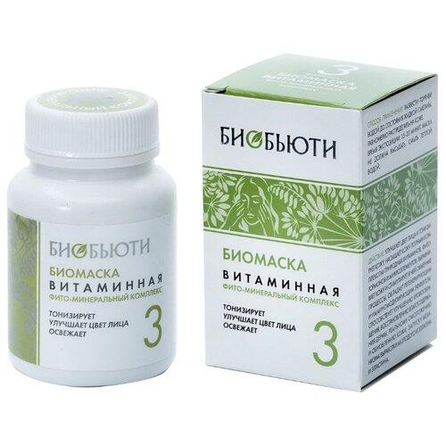 цена Биобьюти Биомаска №3 Витаминная, 50 г онлайн в 2017 году
