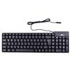 Клавиатура Ritmix RKB-100 Black USB