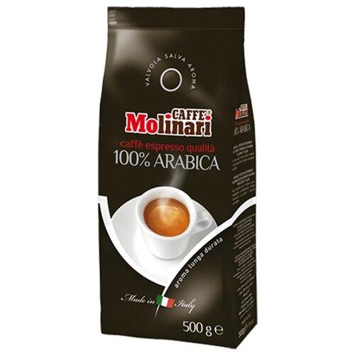 Кофе в зернах Molinari 100% Arabica, арабика, 500 г фото