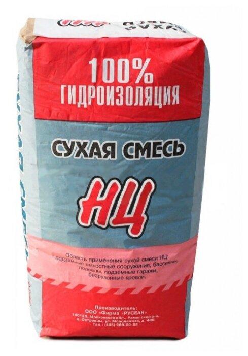 Цемент Русеан НЦ-20 М-400 25 кг. М400