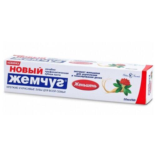 Зубная паста Новый Жемчуг Женьшень, 50 мл