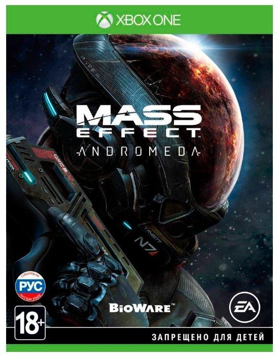 Mass Effect: Andromeda фото 1