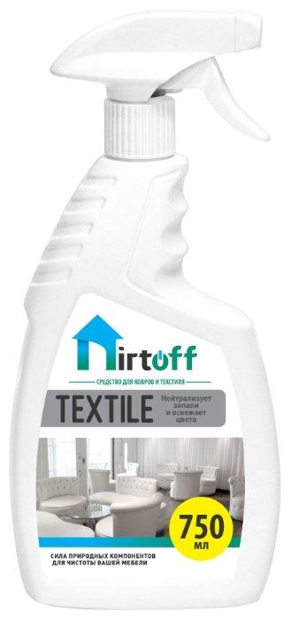 Dirtoff Средство для ковров и текстиля Textile