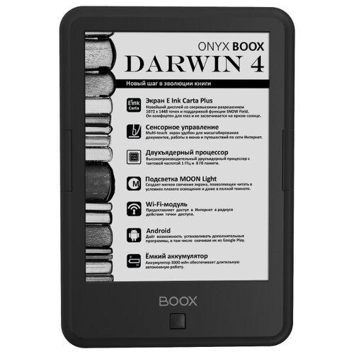Электронная книга ONYX BOOX Darwin 4 черный
