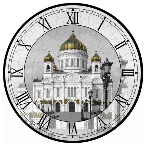 Часы-пазл Умная Бумага Часы Храм Христа Спасителя (126-24), 61 дет.