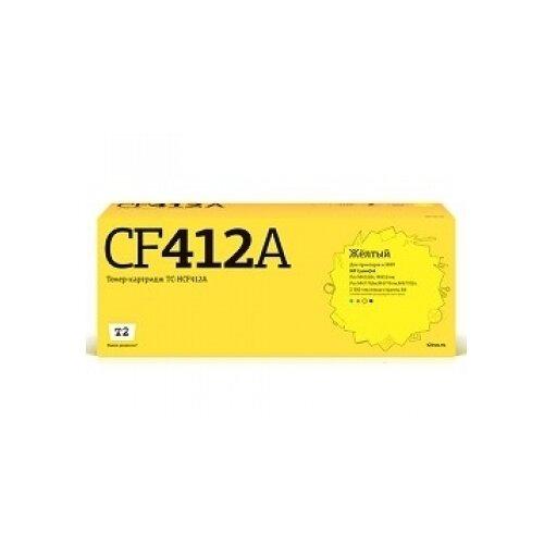 Фото - Картридж T2 TC-HCF412A, совместимый картридж t2 tc sh235gt совместимый