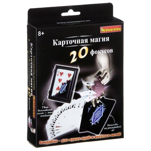 Набор для фокусов BONDIBON Карточная магия. 20 фокусов ВВ2125