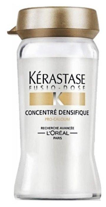 Kerastase Fusio-Dose Уход для мгновенного уплотнения волос