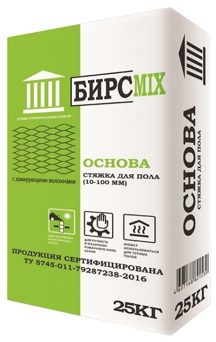 Базовая смесь БИРСMIX Основа