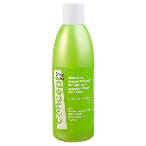 Фото - Concept шампунь Green Line Active Hair Growth Препятствующий выпадению и активирующий рост волос 300 мл concept восстанавливающее масло двойное действие 10 10 мл concept green line