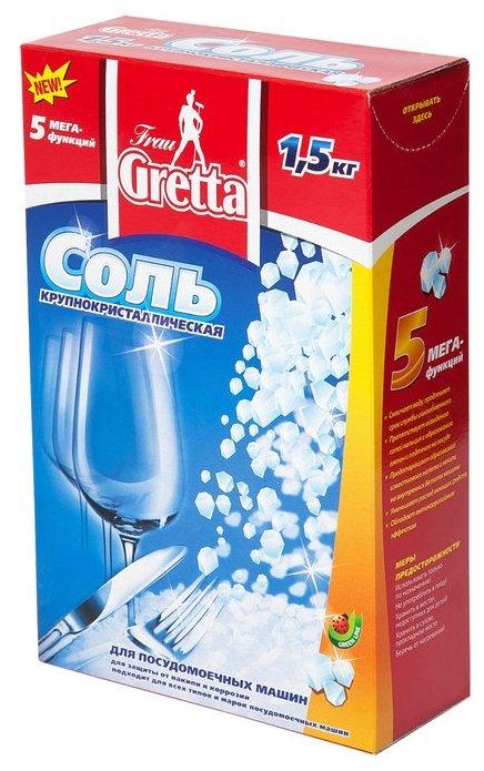 Frau Gretta соль 1,5 кг