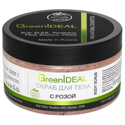 GreenIdeal Скраб для тела С розой 300 гСкрабы и пилинги<br>