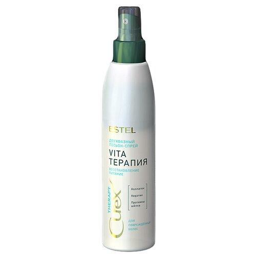 Estel Professional CUREX Therapy Двухфазный лосьон-спрей Интенсивное восстановление для поврежденных волос, 200 мл интенсивное восстановление keratin hair therapy