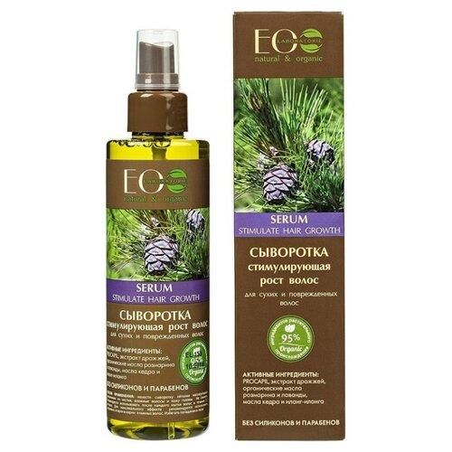 Купить ECO Laboratorie Сыворотка стимулирующая рост волос для сухих и поврежденных волос, 200 мл