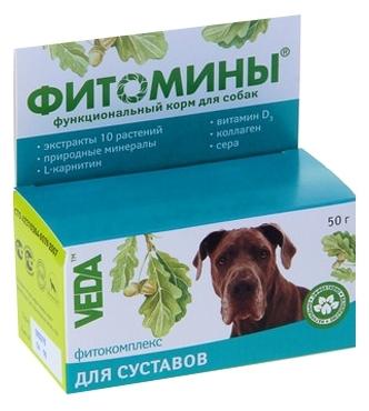 Фитовитамины для собак для суставов veda методы диагностики височно-нижнечелюстного сустава реферат