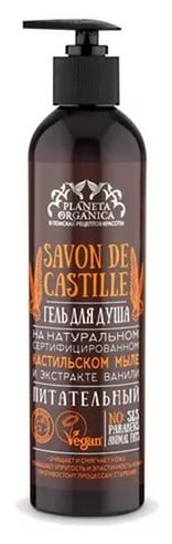 Гель для душа Planeta Organica Savon de Castille