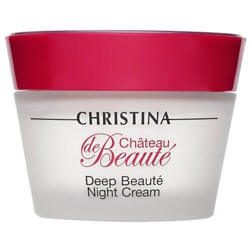 Christina Chateau De Beaute Deep Beaute Night Cream Интенсивный обновляющий ночной крем для лица, 50 мл защитный крем spf 20 christina chateau de beaute shielding cream spf 20 150 мл