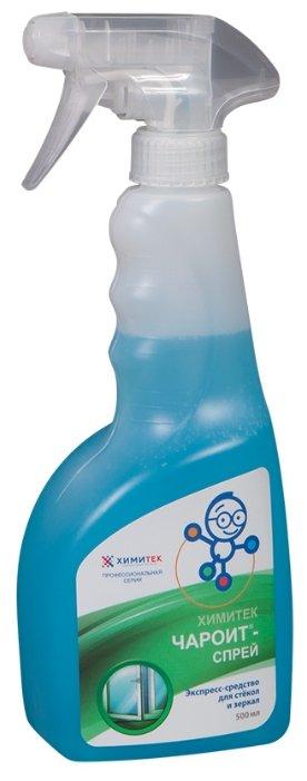 Моющее средство для стекол и зеркал Химитек Чароит-Спрей 500 мл (готовое к применению средство)