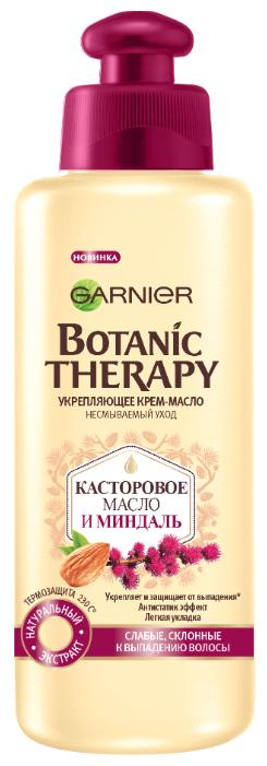 GARNIER Крем-масло для волос Botanic Therapy Касторовое масло и миндаль