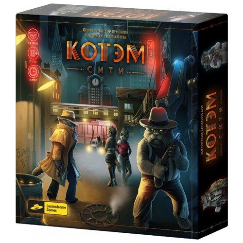 Настольная игра Cosmodrome Games Котэм Сити cosmodrome games настольная игра индейцы