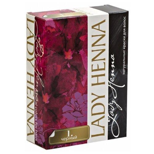Хна Lady Henna оттенок 1 черный, 60 г травяная краска медный lady henna 100 г