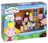 Пазл Origami Ben & Holly's Little Kingdom Приглашение (02991) , элементов: 35 шт.