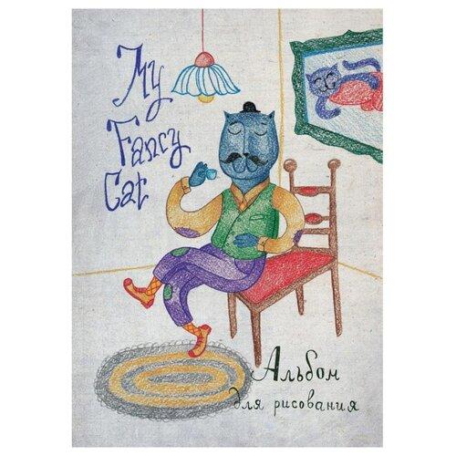Купить Альбом для рисования Кройтер My fancy cat 29.7 х 21 см (A4), 100 г/м², 30 л., Альбомы для рисования