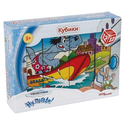 Купить Кубики-пазлы Step puzzle Ну, погоди! 87343, Детские кубики