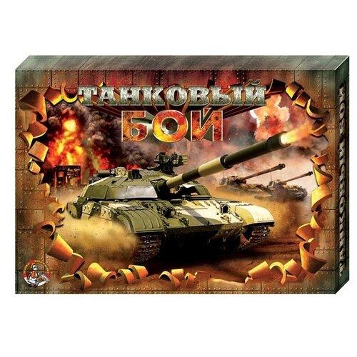 Настольная игра Десятое королевство Танковый бой 00994 настольные игры тридевятое царство игра настольная танковый бой
