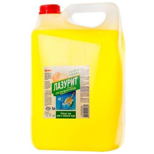 Лазурит Гель для мытья посуды Грейпфрут 5 л сменный блок