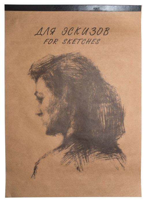 Альбом для эскизов Лилия Холдинг Модель 42 х 29.7 см (A3), 120 г/м², 40 л.