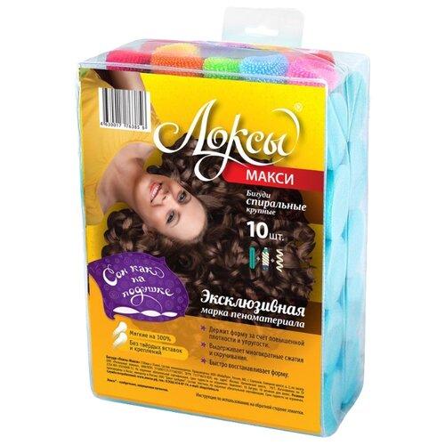 Купить Мягкие бигуди Локсы Макси (35 мм) 10 шт.