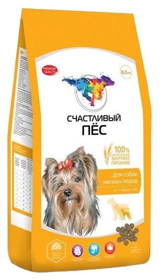 Корм для собак Счастливый пёс Сухой корм для собак мелких пород с ягненком и рисом