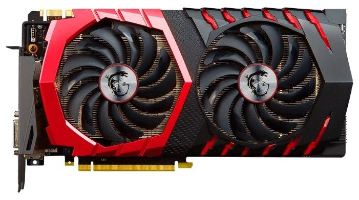 MSI Видеокарта MSI GeForce GTX 1070 Ti 1607MHz PCI-E 3.0 8192MB 8008MHz 256 bit DVI HDMI HDCP Gaming
