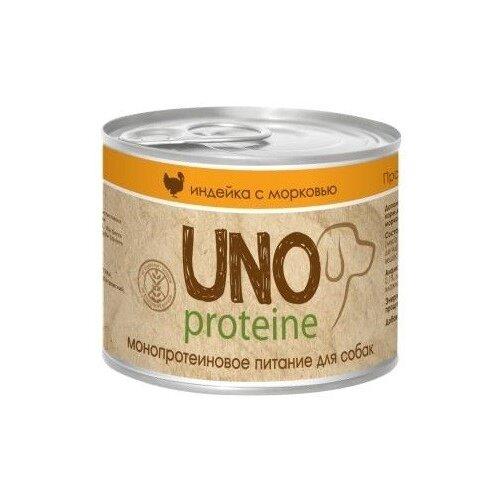 Корм для собак Vita PRO (0.195 кг) 1 шт. Uno Protein Индейка с морковью в желеКорма для собак<br>
