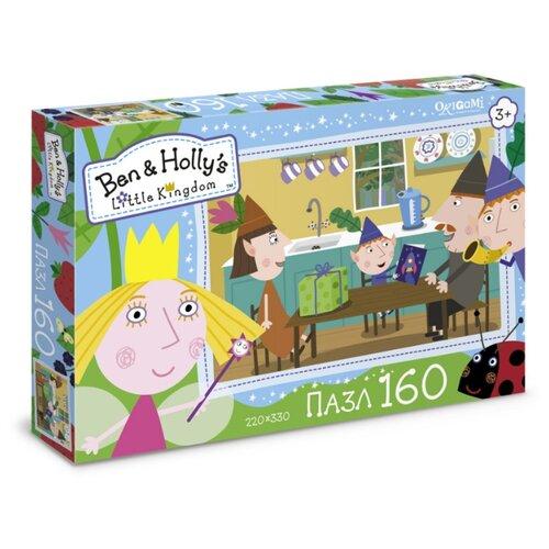 Купить Пазл Origami Ben & Holly's Little Kingdom День рождения Бена (02863), 160 дет., Пазлы