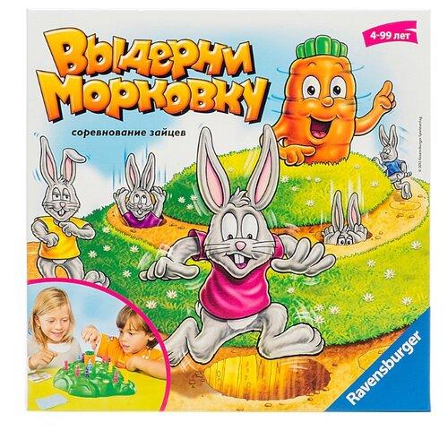 цена на Настольная игра Ravensburger Выдерни морковку